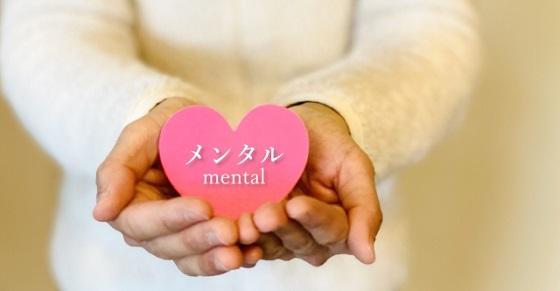 自律神経とパニック障害